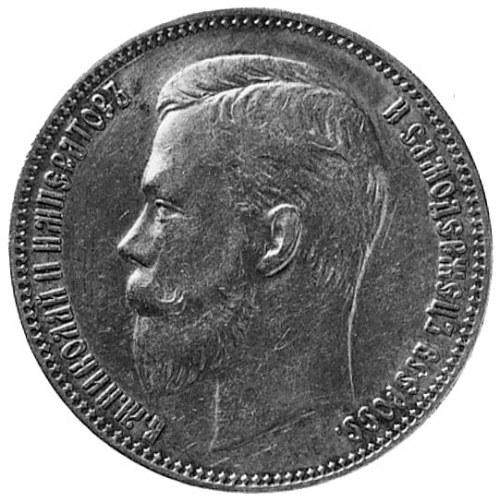 rubel 1907, Petersburg
