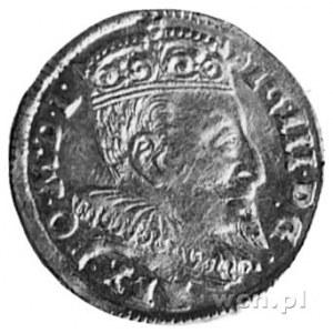 trojak 1595, Wilno, Aw: j.w., Rw: Herby i napis, Kop.II...