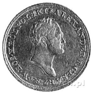 25 złotych 1825, Warszawa, j.w., Fr.lO8(37), Plage 18