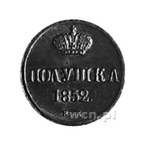 połuszka 1852, Warszawa, Aw: Monogram, Rw: Napis, Plage...