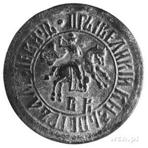 kopiejka 1707, BK, Uzdenikow 2242, moneta rzadka w tym ...