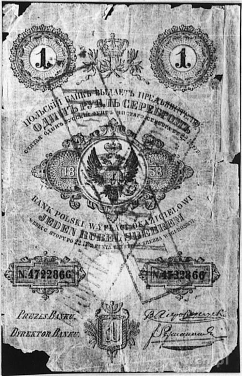 1 rubel srebrem 1858, podpisy: Niepokoyczycki i Szymano...