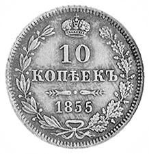 10 kopiejek 1855, Warszawa, Aw: Orzeł carski, Rw: Nomin...