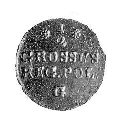 półgrosz 1767, Kraków, j.w., Plage 12, rzadki w tym sta...