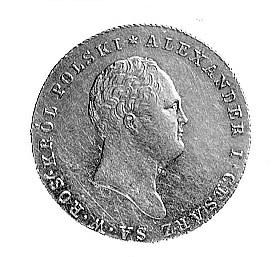 25 złotych 1818, Warszawa, Aw: Głowa i napis, Rw: Dwugł...