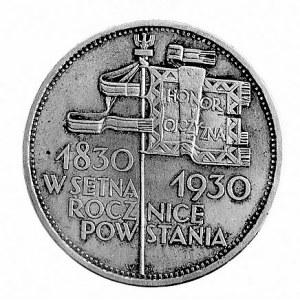 5 złotych 1930, Warszawa, Sztandar.