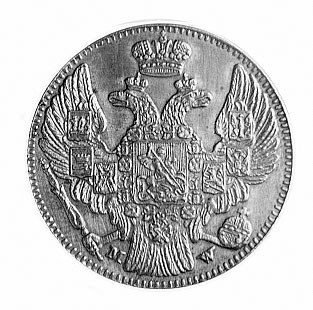 ciężarek półimperiała według ukazu z 1764 roku, Warszaw...