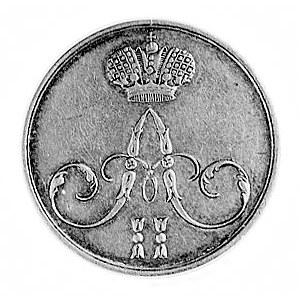 żeton koronacyjny Aleksandra II 1856 r., Aw: Ukoronowan...
