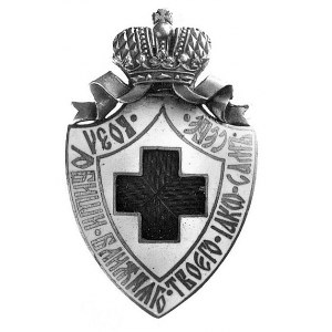 odznaka za szczególne zasługi dla Towarzystwa Czerwoneg...