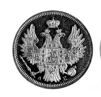 5 rubli 1851, Petersburg, Aw: Orzeł dwugłowy i litery  ...