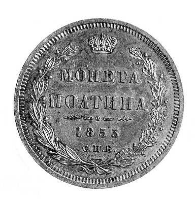 połtina 1853, Petersburg, , Aw: Orzeł carski; przy ogon...