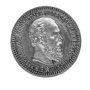 25 kopiejek 1890, Petersburg,  j.w., Uzdenikow 1997, Mi...