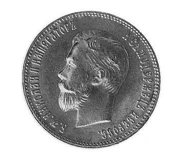 10 rubli 1909, Petersburg,  , Aw: Głowa w lewo i napis ...