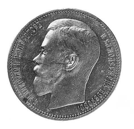 rubel 1896, Paryż, Aw: Głowa w lewo i napis w otoku, Rw...