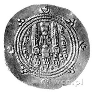drachma, Xusro II 590/1- 628, Aw: Popiersie króla w pra...
