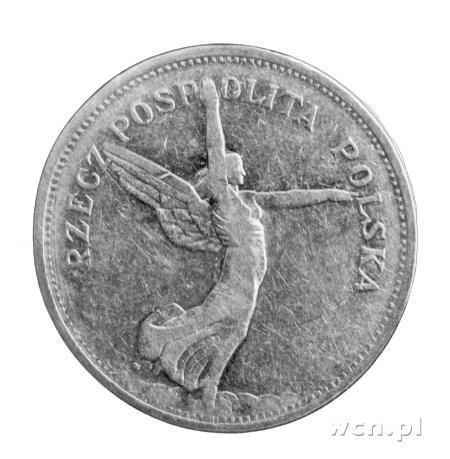 5 złotych 1932, Warszawa, Nike, bardzo rzadkie.
