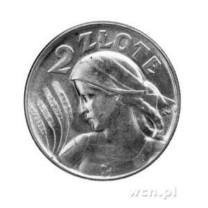 2 złote 1925, Filadelfia, bez kropki po dacie, rzadkie ...
