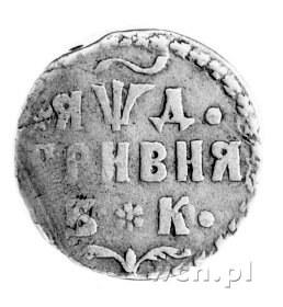 griwna 1704, Moskwa, Aw: Orzeł dwugłowy i napis, Rw: W ...