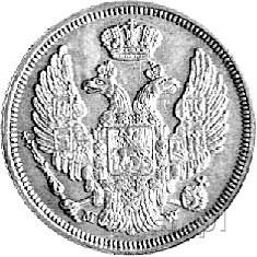 15 kopiejek = 1 złoty 1835, Warszawa, Plage 402, bardzo...