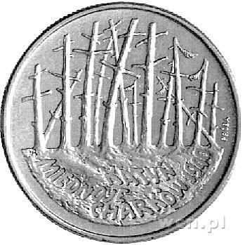 2 złote 1995, \Katyń