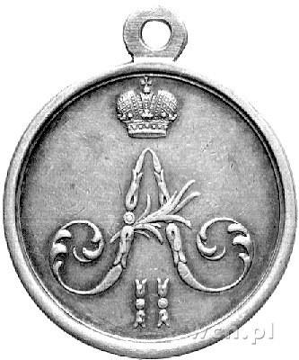 medal nagrodowy 1859 za podbój Czeczenii i Dagestanu, A...