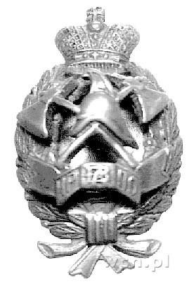 brązowa odznaka Rosyjskiego Stowarzyszenia Pożarniczego...
