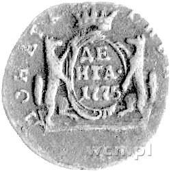 dienga 1775, Koływań, Uzdenikow 4320, wybita dla Syberi...