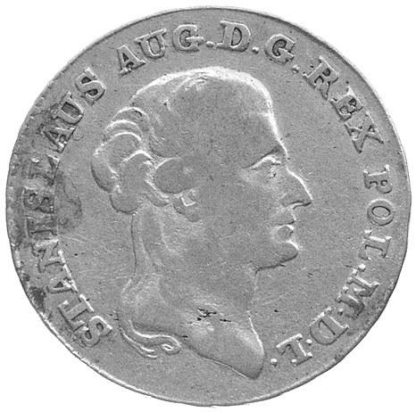 dwuzłotówka 1794, Warszawa, odmiana z napisem 41 3/4, P...
