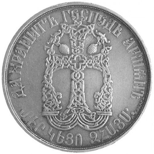 medal na przyjaźn rosyjsko-ormiańską, sygn. Żakard 1915...