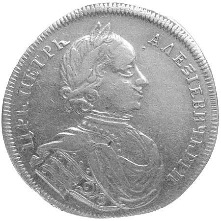 dwudukat 1714, Aw: Popiersie, Rw: Orzeł dwugłowy, Fr.72...