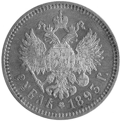 rubel 1893, Petersburg, Uzdenikow 2051
