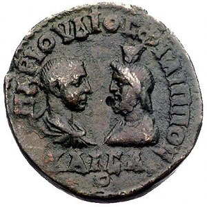 Tracja-Messembria, AE-26, Aw: Popiersia Filipa i Sarapi...