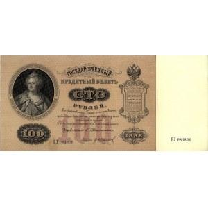 100 rubli 1898, podpis Timaszew, Pick 5 b, bardzo rzadk...