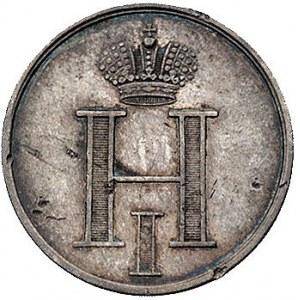 medalik koronacyjny, Mikołaja I 1826 r., Aw: Ozdobny mo...
