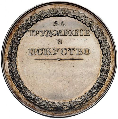 medal nagrodowy, Aw: Głowa Aleksandra III w prawo i nap...