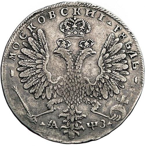 rubel 1707, Moskwa, Aw: Popiersie, napis wokoło, Rw: Or...