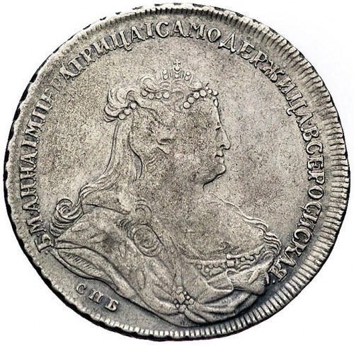 rubel 1738, Petersburg, Aw: Popiersie, napis wokoło, Rw...