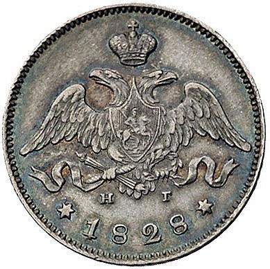 zestaw monet 25 kopiejek 1828 i 10 kopiejek 1827, Peter...