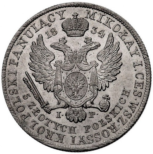 5 złotych 1834, Warszawa, Plage 44, piękny egzemalarz