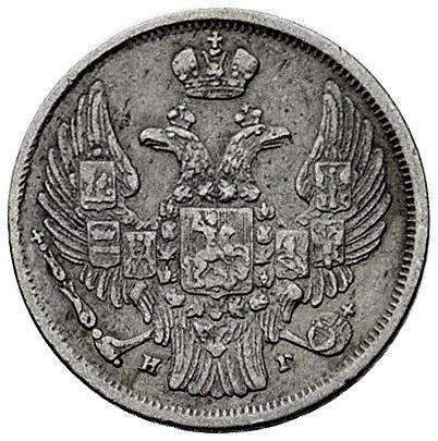 15 kopiejek = 1 złoty 1840, Petersburg, Plage 416