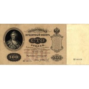 100 rubli 1898, podpis Konszin, Pick 5 c