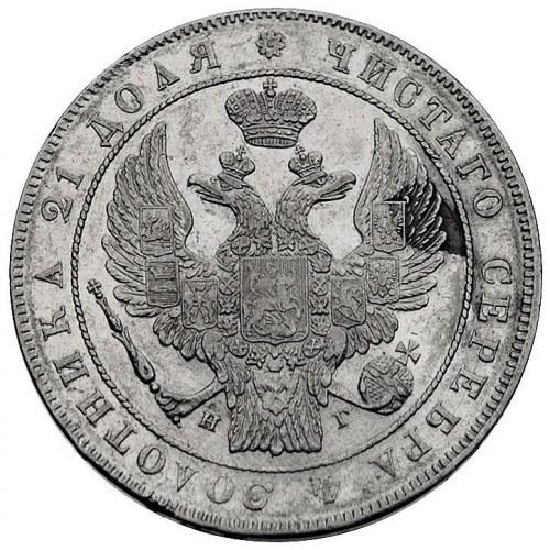 rubel 1832, Petersburg, Bitkin 106, Uzd. 1543