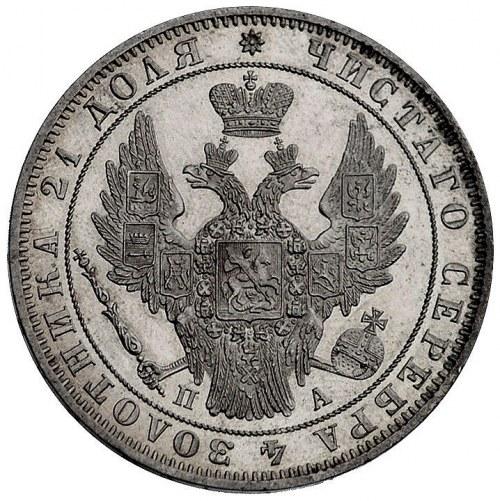 rubel 1849, Petersburg, Bitkin 153, Uzd. 1668, piękny e...