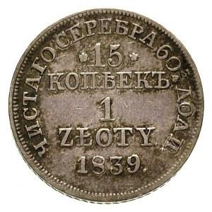 15 kopiejek = 1 złoty 1839, Warszawa, Plage 412, Bitkin...
