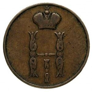 kopiejka 1850, Warszawa, Plage 495, Bitkin 866 (R1), rz...