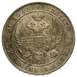 rubel 1834, Petersburg, Bitkin 161, bardzo ładny