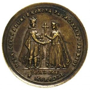 medal patriotyczno-religijny wybity w 1861 r. na pamiąt...