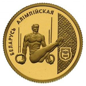 50 rubli 1996, Gimnastyka - kółka, Fr. 2, złoto 7.82 g