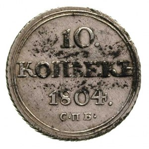 10 kopiejek 1804, Bankowskij Dwor, Bitkin 64 (R), ładni...