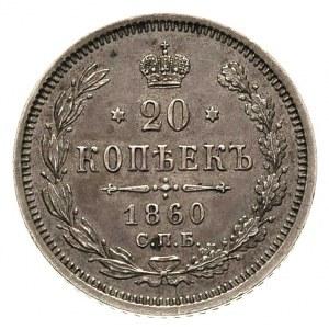20 kopiejek 1860, Petersburg, Bitkin 171, patyna